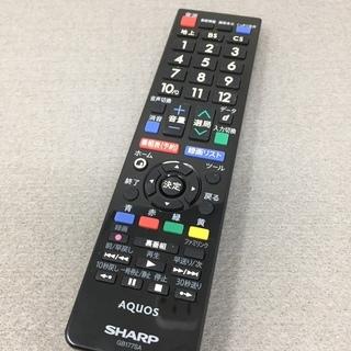 シャープ テレビリモコン GB177SA(新品未使用品)