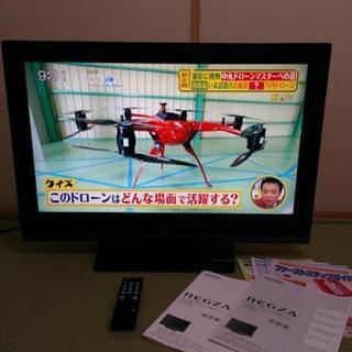 テレビ 【TOSHIBA・REGZA】