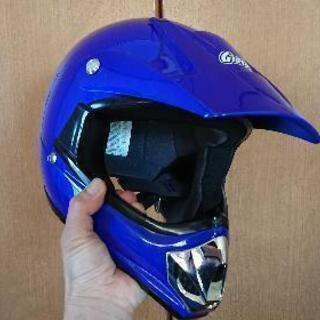 YAMAHA  バイクヘルメットXS 子供用 (オフロード)ブルー