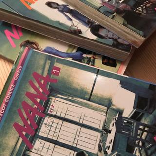 NANA 1巻〜21巻 セット