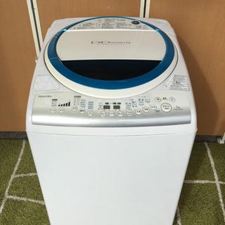 ☆まとめて値引き☆東芝 熱乾燥洗濯機 大容量7kg 2014年製...