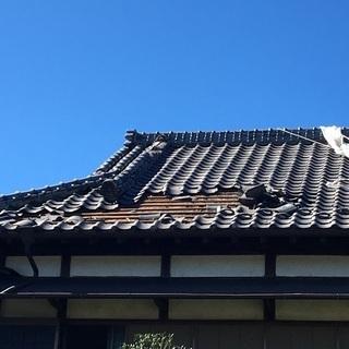 【火災保険対応】瓦屋根工事やります
