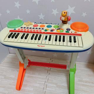 差し上げます。 キッズピアノ