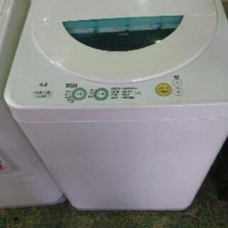 National 洗濯機 ③