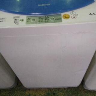National 洗濯機④