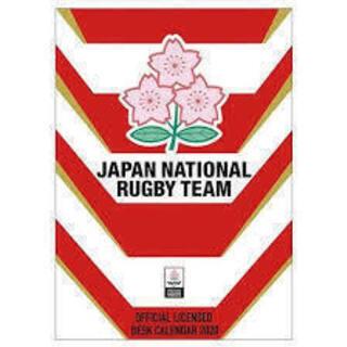 ラグビー日本代表 2020年 卓上カレンダー /チェリーブロッサムズ