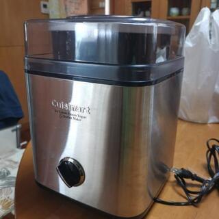 クイジナート社 アイスクリームメーカー CIM-60PCJ
