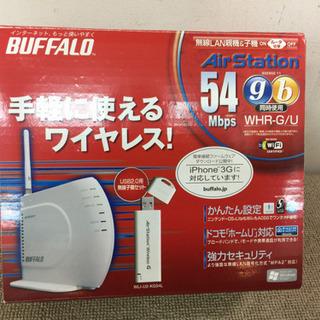 エイブイ:BUFFALO無線LANWHRG/U