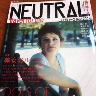 NEUTRAL no.2 美女のルーツ