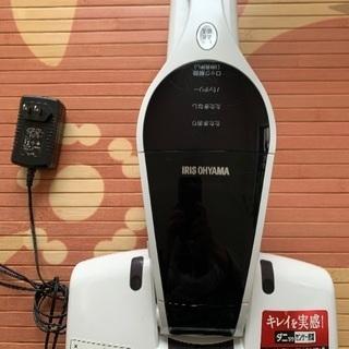 アイリスオーヤマ 充電式ふとんクリーナー