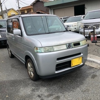 (売約済み)総額70,000円‼️車検令和2年4月迄 ホンダ ザ...