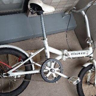お値下げ☆Softbank折り畳み式自転車☆