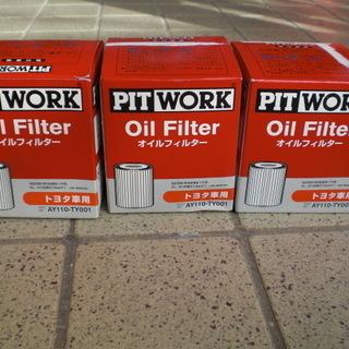 PITWORK(ピットワーク)オイルフィルター/エレメント トヨ...