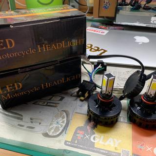 LEDヘッドライト H4 爆光 車 バイクにも