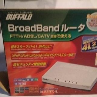 無料 BUFFALO BroadBand ルーター