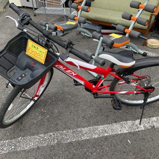 ◆AREN  自転車  24インチ