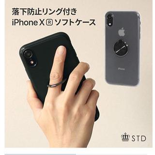【お値下げしました】iPhoneカバー