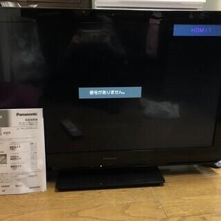 ★【テレビ32型】 Panasonic パナソニック VIERA...