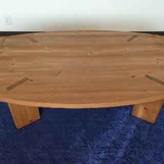 伸長式ローテーブル(楕円形)
