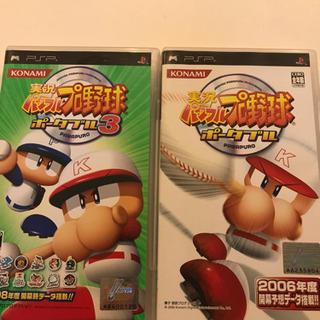 PSP ソフト 実況パワフルプロ野球