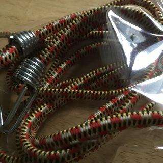 自転車荷物ロープ