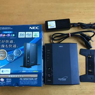 WiFiルータ NEC WR8700N