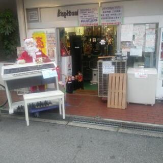 リサイクルショップ アジアン激安店