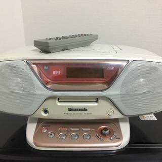 パナソニック Panasonic CD MDラジカセ★無料あげます