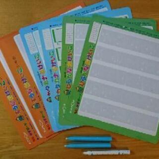 くもん 文字のおけいこ カード 知育玩具 文具
