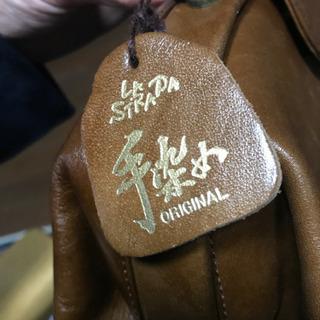 ラ・ストラーダの本革手染めオリジナルバッグ