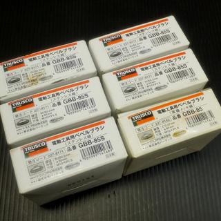 [K1124E] 未使用 TRUSCO トラスコ 電動工具用ベベ...