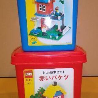 【値下げ】レゴ赤、青バケツセット