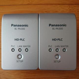 パナソニック HD-PLCアダプタースタートパック BL-PA3...