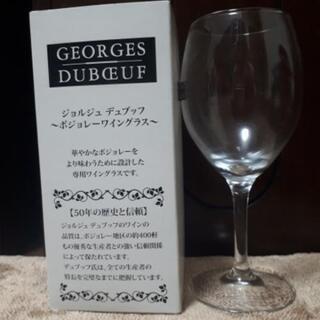 【新品】【お値下げ】ワイングラス