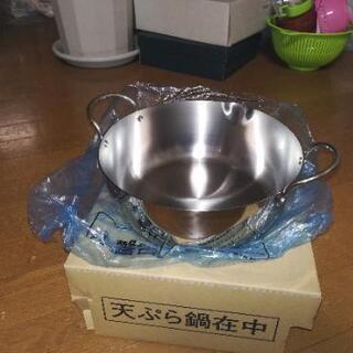 新品未使用、ステンレス天ぷら鍋22cm(IH/ガス両用)