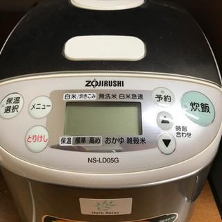 受け渡し者決定☆ZOJIRUSHI炊飯器