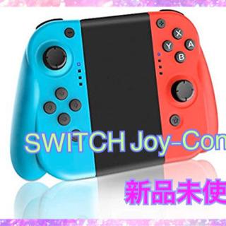 Switch joy-con 新品未使用
