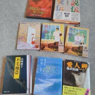 恋愛・ミステリーなど DVD & 文庫など おまとめ 13冊