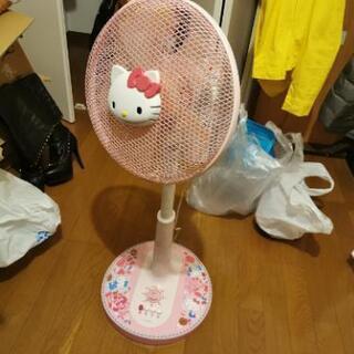 ハローキティ 扇風機