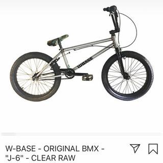 BMX W-BASE J-6