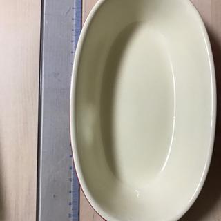 グラタン皿 2枚