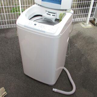 (京都市内配送無料❗)ハイアール❗5㎏の綺麗目な洗濯機❗