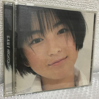 広末涼子 アルバムCD