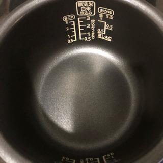 炊飯器使用期間3ヶ月