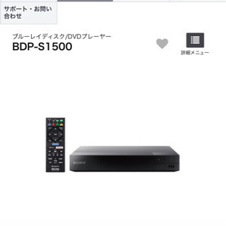 SONY DVD Player【美品】