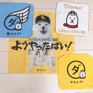 野球ホークスsoftbankお父さん犬ミニタオル/ハンカチセット