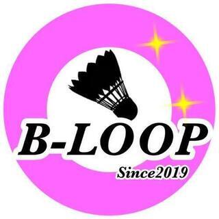 「B-LOOP」バドミントン サークル 初心者歓迎。 狭山所沢近...