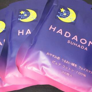 未開封。新品。HADAOMOI SUHADA 6袋まとめ(…