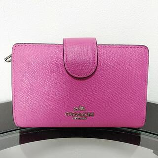 コーチ COACH 二つ折り 財布 ファスナー レザー ♡ ピンク