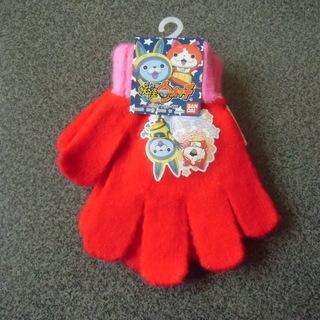妖怪ウォッチ手袋★新品